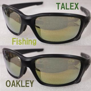20200310fishing.jpg