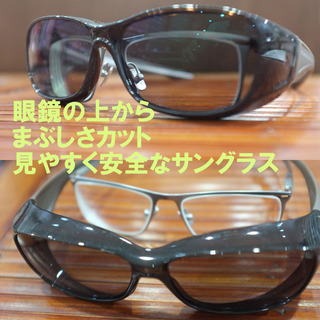 20200715TY-overglass.jpg