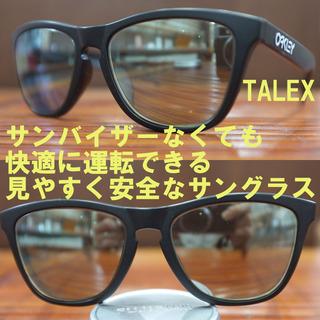 20200821TV-OAKLEY.jpg